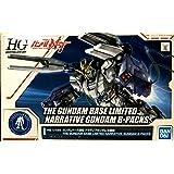 HG 1/144 ガンダムベース限定 ナラティブガンダム B装備 機動戦士ガンダムUC(ユニコーン)