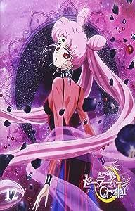 アニメ 「美少女戦士セーラームーンCrystal」Blu-ray 【通常版】12