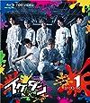 【Amazon.co.jp限定】イケダンMAX Blu-ray BOX シーズン1 (全巻購入特典: 「オリジナル映像特典DVD for Amazon.co.jp」引換シリアルコード付)