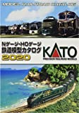 KATO Nゲージ・HOゲージ 鉄道模型カタログ2020 25-000 鉄道模型用品
