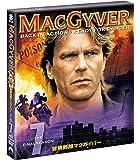 冒険野郎マクガイバー シーズン7<トク選BOX> [DVD]