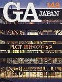 GA JAPAN 149