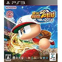 実況パワフルプロ野球2016(特典なし) - PS3