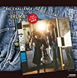 イルカ アーカイブ Vol.6 「BIG CHALLENGE」
