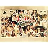 AKB1/48 アイドルとグアムで恋したら… (初回限定生産版) オークションには出さないで下さい!BOX - PSP