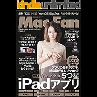 Mac Fan 2020年9月号 [雑誌]