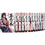 蒼天の拳 コミック 1-14巻セット (ゼノンコミックスDX)
