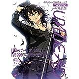 あんさんぶるスターズ!magazine vol.7 UNDEAD (電撃ムックシリーズ)