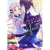 ストロベリーパルフェ おねロリ百合アンソロジー (百合姫コミックス)
