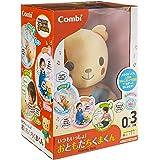 Combi 115719 Friendly Toy Bear