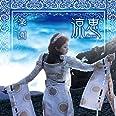 楽園(初回限定盤)(DVD付)