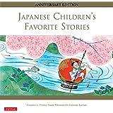 Japanese Children's Favorite Stoires / 英語で読む日本のむかし話【60周年特装版】