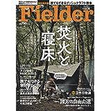 Fielder フィールダー vol.36 (サクラムック)