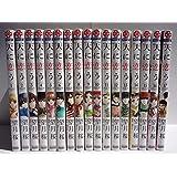 天に恋う コミック 全17巻セット