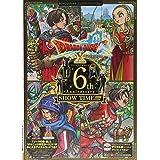 ドラゴンクエストX オンライン 6th Anniversary SHOW TIME!!!!!! WiiU・Windows・PS4・NintendoSwitch・dゲーム・N3DS版 (Vジャンプブックス)