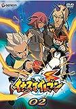 イナズマイレブン 02 [DVD]