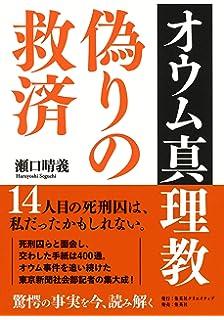 東京 新聞 筆洗