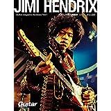 Guitar magazine Archives Vol.1 ジミ・ヘンドリックス