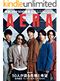 AERA5/4-11号