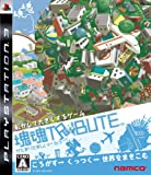塊魂トリビュート - PS3
