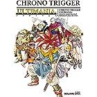 【ニンテンドーDS版】クロノ・トリガー アルティマニア (デジタル版SE-MOOK)