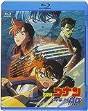 劇場版名探偵コナン 水平線上の陰謀 (Blu-ray)