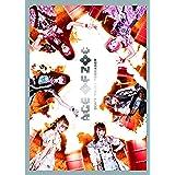 【Amazon.co.jp限定】AGE OF ZOC/DON'T TRUST TEENAGER(シングルCD+Blu-ray)(初回生産限定盤)(メガジャケ(3形態共通絵柄)付き)