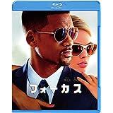 フォーカス [Blu-ray]