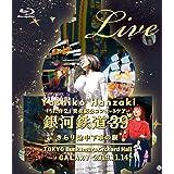 「うた弁2」発売記念コンサートツアー2019 銀河鉄道39★きらり途中下車の旅★ [Blu-ray]