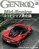 GENROQ - ゲンロク - 2020年 8月号