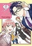 ヲタクに恋は難しい コミックアンソロジー (POOL)