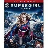 SUPERGIRL/スーパーガール 3rdシーズン 前半セット (3枚組/1~14話収録) [DVD]