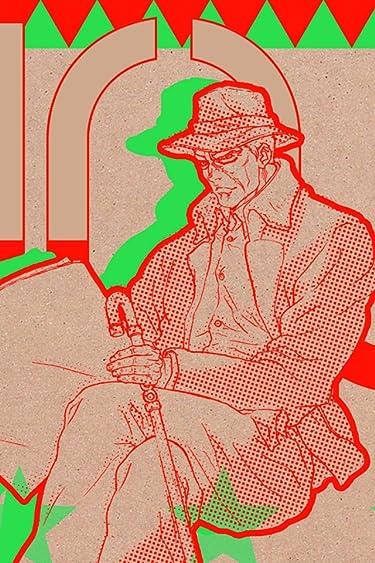 ジョジョの奇妙な冒険  iPhone/Androidスマホ壁紙(640×960)-1 - スピードワゴン