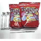 シリカゲル ドライフラワー用 乾燥剤 (1kg) 2袋 + ガラス瓶2つ + ピンセット ハーバリウムセット