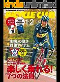 BiCYCLE CLUB (バイシクルクラブ) 2013年1・2月合併号 No.334[雑誌]