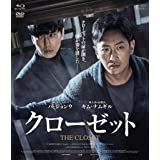 クローゼット Blu-ray&DVDコンボ