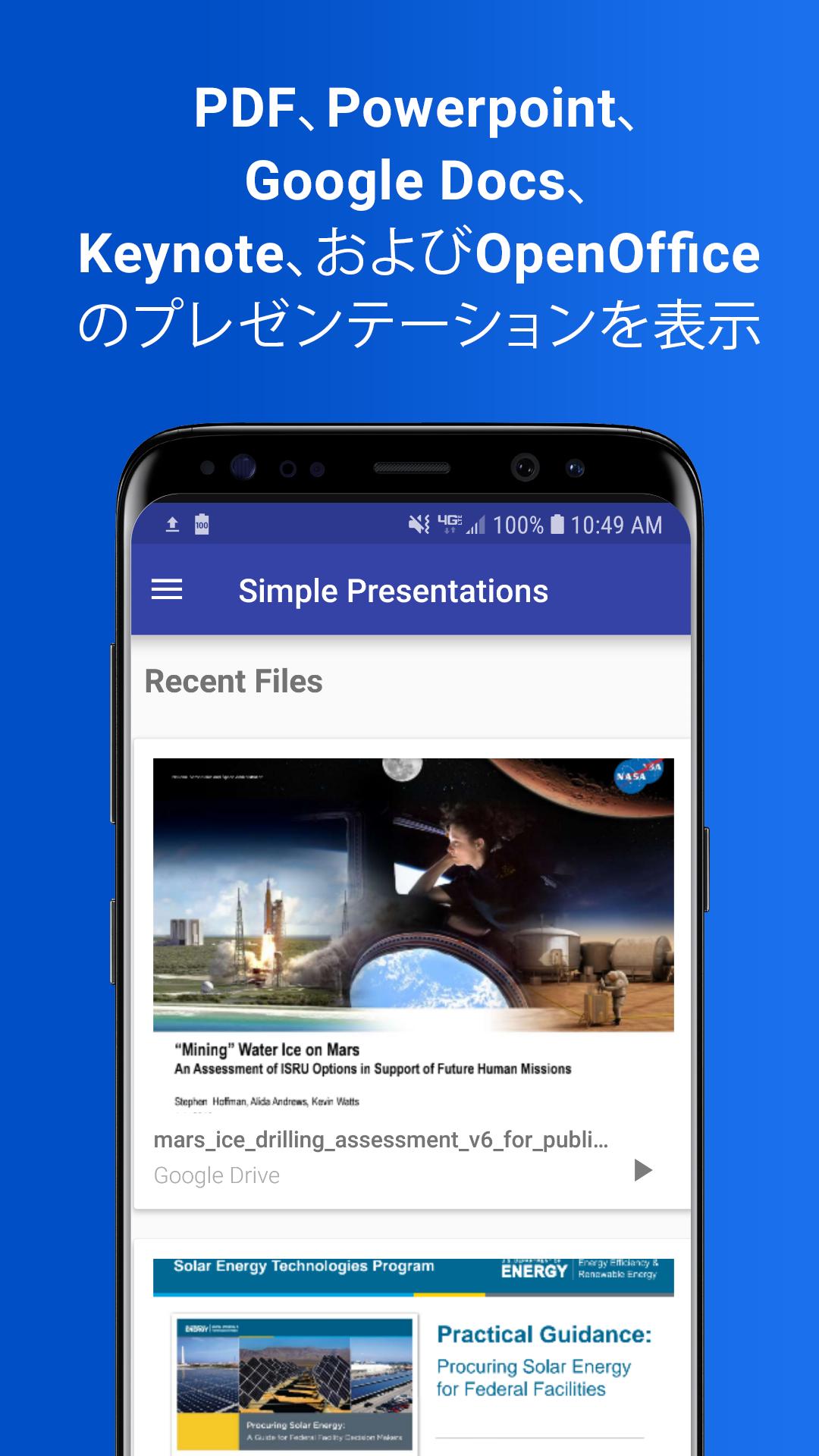 amazon co jp presentationsのpowerpoint keynote pdf google
