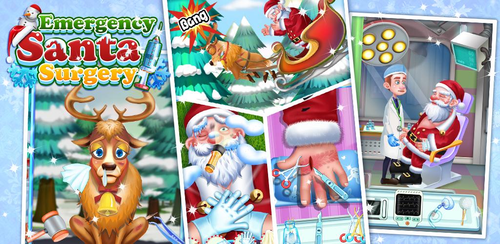 サンタの緊急手術 - 無料ドクターゲーム