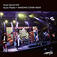 Ayasa Special LIVE「Ayasa Theater + ANISONG COVER NIGHT」