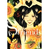 S-friends ~セフレの品格~(5) (ジュールコミックス)