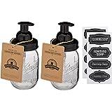 Jarmazing Products Mason Jar Foaming Soap Dispenser - Black - With 16 Ounce Ball Mason Jar - Two Pack!