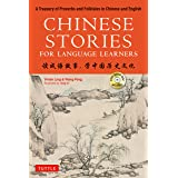 Chinese Stories for Language Learners: A Treasury of Proverbs and Folktales in Chinese and English (Free CD & Online Audio Re