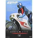 仮面ライダー VOL.2 [DVD]