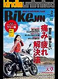 BikeJIN/培倶人(バイクジン) 2020年2月号 Vol.204(翌日に響かない 痛み・疲れ解決法)[雑誌]