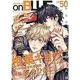 on BLUE vol.50 (on BLUEコミックス)