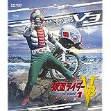 仮面ライダーV3 Blu-ray BOX 1