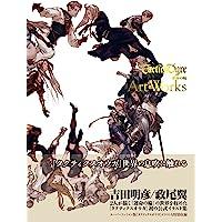 タクティクスオウガ 運命の輪 Art Works (画集)