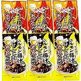 【広島名産】 ホルモン揚げ せんじ肉 にんにく風味とうがらし味 各3袋セット(1袋40g×6)【大黒屋食品】