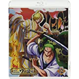 ONE PIECE ワンピース 20THシーズン ワノ国編 piece.12 BD [Blu-ray]