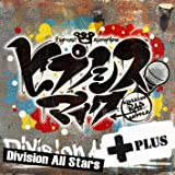 ヒプノシスマイク -Division Rap Battle- + [Explicit]